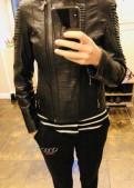 Куртка кожаная, Германия, одежда для фитнеса для женщин с фигурой груша, Пикалево