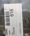 Продаю каленые стекла от застройщика