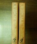 Пикуль 2-х томник и 4-х томник, Тельмана