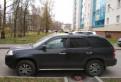 Hyundai santa fe 2014 цена россия, acura MDX, 2003