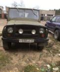 УАЗ 469, 1978, мерседес v класс цена купить