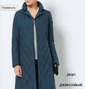 Модель платья летучая мышь, демисезонное пальто новое, Вырица