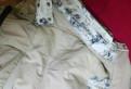 Куртка фирменная непродуваемая, халат женский купить оптом