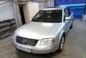 Volkswagen Passat, 2001, машина за 400000 рублей бу, Волосово