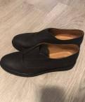 Кроссовки на танкетке черные купить, новые ботинки Ralf ringer, Агалатово