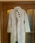 Пальто новое демисезонное, норковые шубы семей цены