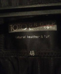 Мужские джинсы 27 размер, кожаная мужская куртка Toto