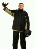 Сварочный зимний костюм, толстовки найк женские купить дешево