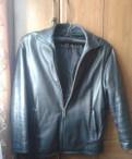 Отличная мужская куртка-натуральная кожа и мех, куртка мужская осенняя кожаная