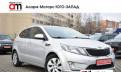 KIA Rio, 2014, продажа авто toyota corolla v armenii, Светогорск