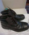 Ботинки размер 43 зима, мужская обувь boss