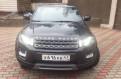 Купить мерседес а 180, land Rover Range Rover Evoque, 2012