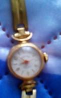 Часы Мечта 15 камней