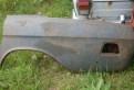 Крылья газ-24 волга, юбка на передний бампер калина, Сланцы