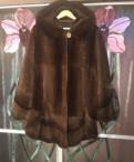 Спортивная одежда для женщин купить, норковая Шуба с Капюшоном Бабочка Бобер Деграде 48