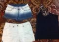 Шапки, шорты, верхняя одежда hagenson, Тосно
