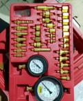 Кожаный чехол ручки акпп, тестер давления топливной системы, Гостилицы