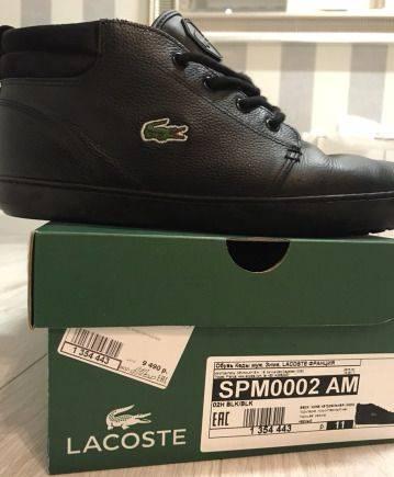 1712b6e9 Бутсы adidas ace 16. 1, обувь, кеды, мужская, зима, Кингисепп ...
