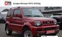Автомобиль за 800000 рублей бу, suzuki Jimny, 2008
