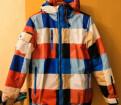 Куртка зимняя, спортивная. Мужская/подрастковая, длинная мужская верхняя одежда