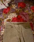 Купить мужскую майку адидас, велюровые джинсы Levi's, оригинал