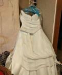 Свадебное платье, купить штаны adidas узкие