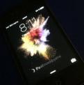 IPhone 4S, Никольское