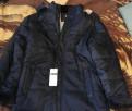 Футболка navi купить, новая зимняя куртка