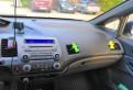 Honda Civic, 2006, форд фокус полный привод, Сосновый Бор