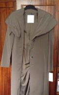 Плащ новый, купить куртку пуховик женскую в интернет магазине недорого больших размеров