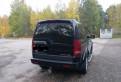 Land Rover Discovery, 2008, купить ваз 2106 1997 года цена