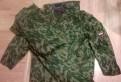 Куртка кожа зима мужская, армейский зимний костюм