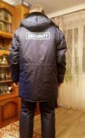 Горнолыжные куртки мужские купить, рабочая форма(спецодежда, комплект)
