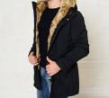 Мужские зимние куртки и пуховики акции декабрь, новая стильная мужская куртка, все размеры