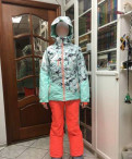Зимний костюм на рост 158 женский, куртка и комбин, Синявино