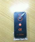 Пульт для фотоаппаратов sony