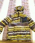 Купить пуховик мужской meucci, куртка Icepeak рост 164
