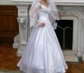 Халат женский аэлита авангард, свадебное платье, Санкт-Петербург