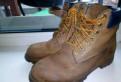 Мужская обувь hogan, ботинки Timberland