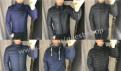 Зимние куртки, парки, бомберы, анораки, мужские майки хлопок трикотаж купить