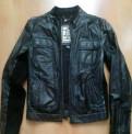 Японская одежда для мужчин, кожаная куртка mango