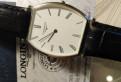 Часы Longines L4. 705. 4