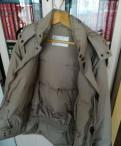 Зимняя куртка Канада, купить пуховик adidas porsche design