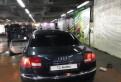 Audi A8, 2005, авто ваз 2115 черный