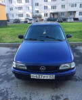 Купить авто акура бу, opel Astra, 1995