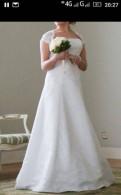 Свадебное платье, спортивные купальники большого размера