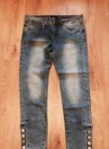 Купить зимние штаны для беременных больших размеров, новые джинсы Италия L, Санкт-Петербург