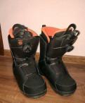 Ботинки для сноуборда Salomon (41 размер), Санкт-Петербург