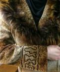 Интернет магазин одежды больших размеров в россии, шуба натуральный мех мутон