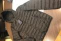 Шорты гимнастические мужские, куртка пуховик Armani